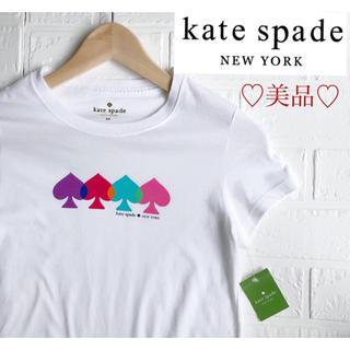 ケイトスペードニューヨーク(kate spade new york)の未使用品!kate spade(ケイトスペード)Tシャツ トップス XS(Tシャツ(半袖/袖なし))