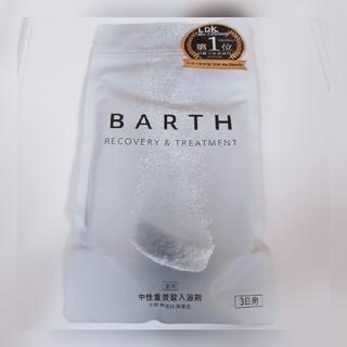 BARTH  入浴剤(入浴剤/バスソルト)