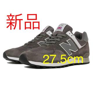 New Balance - 【新品】NEW  BALANCE M576  27.5cm