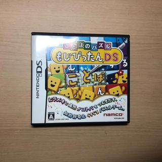 ニンテンドーDS - もじぴったん DSソフト