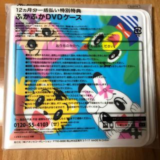こどもチャレンジ しまじろう DVDケース(CD/DVD収納)