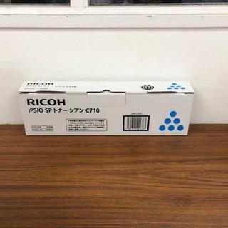 リコー(RICOH)の純正品 RICOH リコー IPSiO SPトナー C710 C シアン(PC周辺機器)