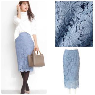 N.Natural beauty basic - 【新品】【毎年完売商品】N.NBBケミカルレースタイトスカート