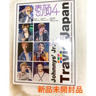 素顔4 Travis Japan盤