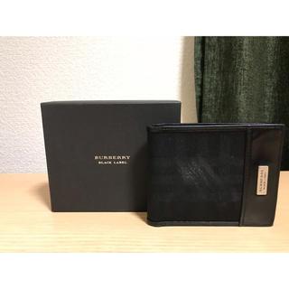 バーバリーブラックレーベル(BURBERRY BLACK LABEL)のバーバリー ブラックレーベル 財布 二つ折り (折り財布)