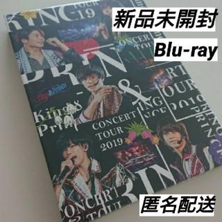 king&prince  2019 初回  Blu-ray ブルーレイ 初回限定