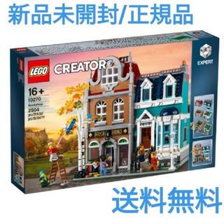 Lego - [新品未開封]レゴ LEGO クリエイター エキスパート 本屋さん 10270