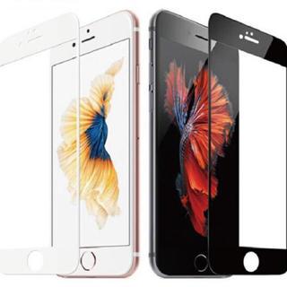 iPhone全面保護ガラスフィルム ホワイト1枚