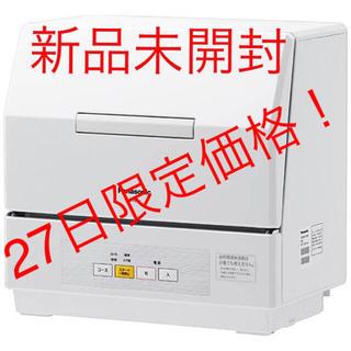 パナソニック(Panasonic)のPanasonic NP-TCM4-W 食洗機(食器洗い機/乾燥機)