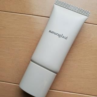 ナチュラグラッセ(naturaglace)のナチュラグラッセ メイクアップクリーム ミニ 未使用(化粧下地)