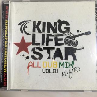 KING LIFE STAR/ALL DUB MIX VOL.1(ワールドミュージック)