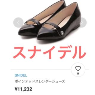 snidel - スナイデル snidel パンプス ポインテッドスレンダーシューズ ブラック