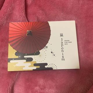 嵐 - Japonism Blu-ray 初回限定盤