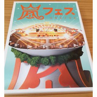 嵐 - 嵐フェス2012   初回プレス  DVD