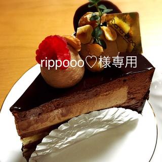 ジェラートピケ(gelato pique)のrippooo♡様専用 (パジャマ)