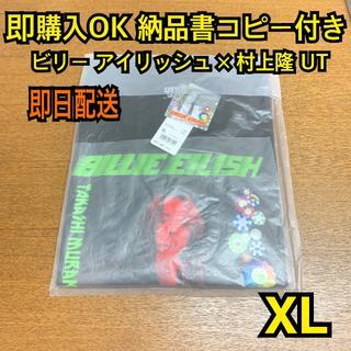 UNIQLO - 即購入OK XL 村上隆 ビリーアイリッシュ Tシャツ 黒
