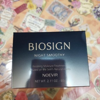 noevir - バイオサイン 薬用ナイトスムージー