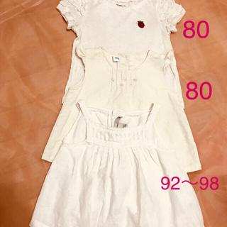 ファミリア(familiar)の女の子 まとめ売り 白 Tシャツ チュニック 80.90 ファミリア他(Tシャツ)