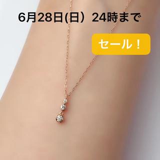 4℃ - 4°C K18 ピンクゴールド ダイヤモンド ネックレス スリースートン