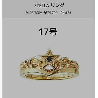ジャスティンデイビス(Justin Davis)のJUSTIN DAVIS STELLA ブラックダイヤ リング 17号 美品(リング(指輪))
