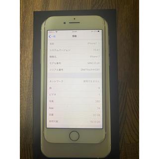Apple - iPhone7 32GB