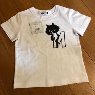 Ne-net - ネネット  にゃー Tシャツ 100〜110センチ