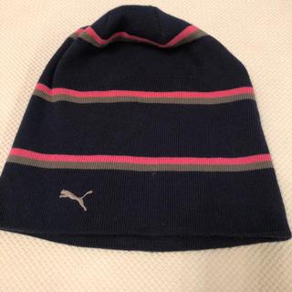 プーマ(PUMA)のプーマ ニット帽(その他)