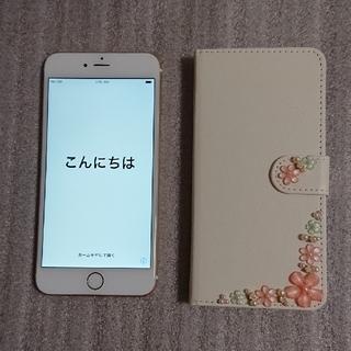 アイフォーン(iPhone)のiPhone6plus /128G +手帳型ケース(新品未使用)(スマートフォン本体)