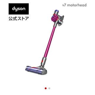 Dyson - ダイソン Dyson V7 コードレス掃除機 SV11ENT 2018年モデル