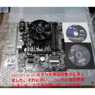 エイスース(ASUS)の【ジャンク】Core i5 7500/ASUS B250M-A + 他パーツ(PCパーツ)