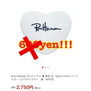 ロンハーマン(Ron Herman)のRon Herman拡大鏡(ミラー)