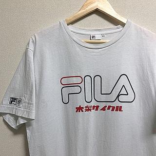 FILA - 木梨サイクル FILAコラボ Tシャツ