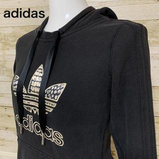 adidas - 〈激レア〉adidas originals アディダス♥パーカー ビッグロゴ