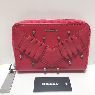 DIESEL - 未使用❤️ディーゼル 財布
