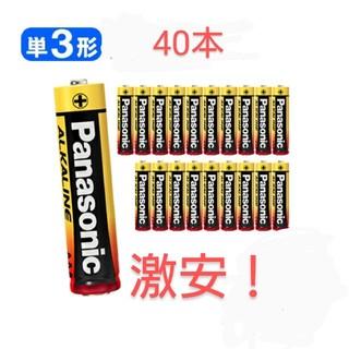 パナソニック(Panasonic)のPanasonic単3(単三)電池 40本セット 金パナ(その他)
