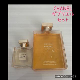 シャネル(CHANEL)のCHANEL ガブリエルセット(ボディソープ/石鹸)