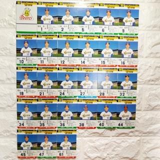 オリックスバファローズ(オリックス・バファローズ)のタカラ プロ野球カードゲーム 89年度版「オリックスブレーブス」/26枚(野球/サッカーゲーム)