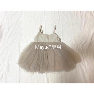 Mayu様専用 チュールワンピース(ドレス/フォーマル)