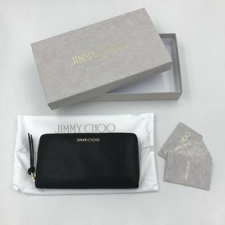 JIMMY CHOO - 【新品未使用】JIMMY CHOO ジミーチュウ 長財布 ブラック
