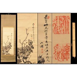 小梅 牡丹 手巻き画絵巻 在銘 画軸 紙本 書軸 お寺 肉筆 立軸WWKK169(書)