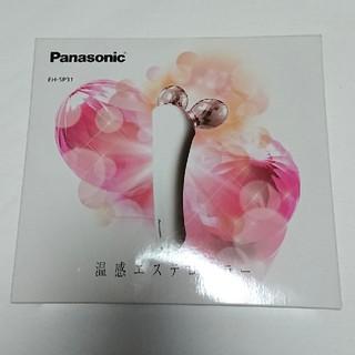 パナソニック(Panasonic)のPanasonic 温感エステローラー(フェイスケア/美顔器)