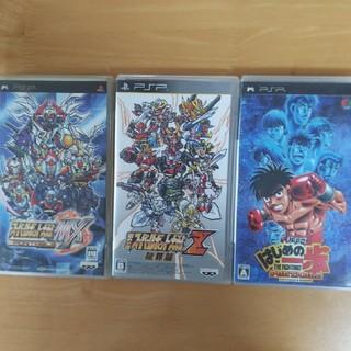 プレイステーションポータブル(PlayStation Portable)のスーパーロボット大戦MXポータブル PSP 3本セット(携帯用ゲームソフト)