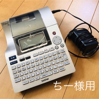 brother - 値下げ‼︎ ラベルライターBrother P-Touch24 中古品