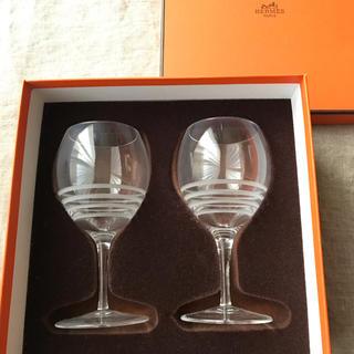 エルメス(Hermes)の【新品未使用品】エルメスHERMES ペア ワイングラス(グラス/カップ)