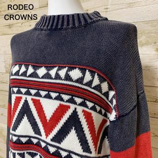 RODEO CROWNS - 〈激カワ〉RODEO CROWNS ロデオクラウンズ♥ニット ノルディック柄