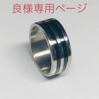 指輪 16号 ステンレスリング 071(リング(指輪))