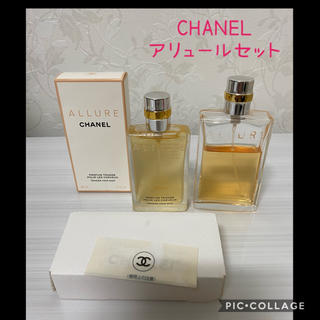 CHANEL - CHANEL ALLURE ヘアミストセット
