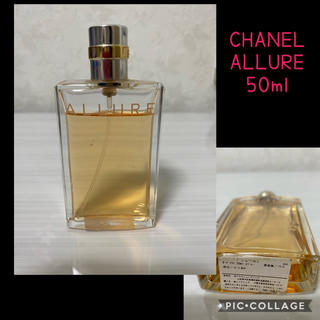 CHANEL - CHANEL ALLURE 50ml② 2201