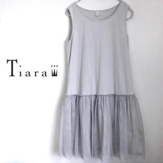 ティアラ(tiara)のティアラ Tiara チュールワンピース タンクトップ ノースリーブ チュール(ひざ丈ワンピース)
