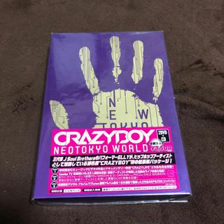 サンダイメジェイソウルブラザーズ(三代目 J Soul Brothers)のELLY CRAZY BOY LIVE DVD (ミュージック)